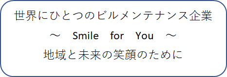 smile_for_you
